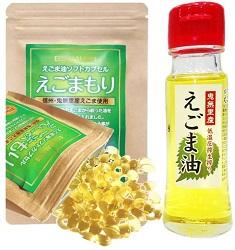 えごま油とえごま油ソフトカプセルセット ¥4,600(送料税込)